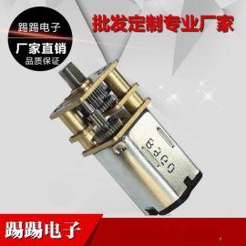 12V小型减速马达 通用型马达厂家