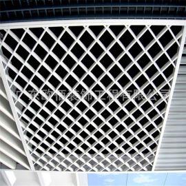 异型铝格栅吊顶 白色喷粉条形铝格栅天花集成吊顶