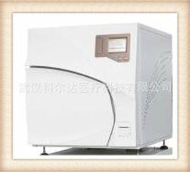 低温等离子PS-40X过氧化氢低温等离子体灭菌器
