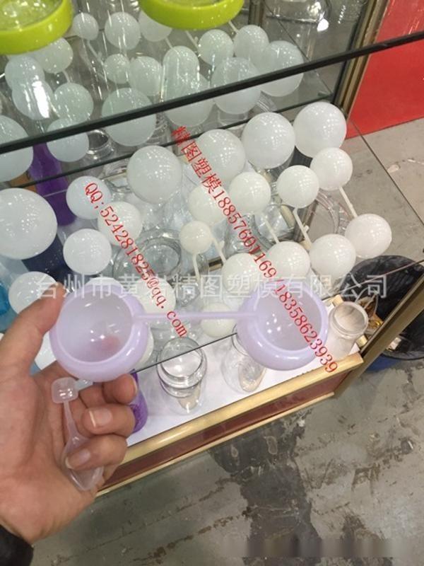 亚克力瓶  PMMA灯罩一出一全自动吹瓶机