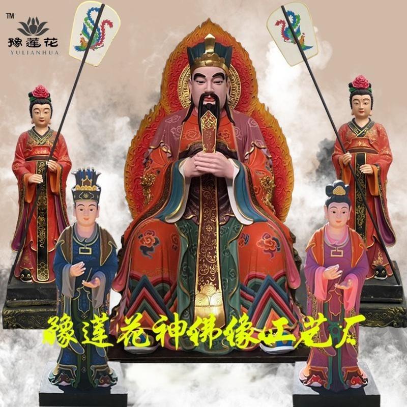 玉皇大帝神像 黃天后土老天爺神像 玉皇王母佛像