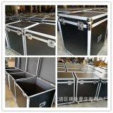 厂家生产铝合金航空箱 大型运输设备仪器航空铝箱 一件起订