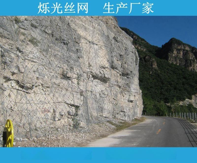 新疆包山主动边坡防护网生产商 柔性边坡防护网