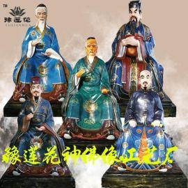 神医华佗雕塑像 扁鹊神像 十大药王菩萨佛像