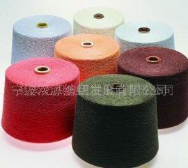 全棉色纺纱