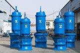 500QZB-125型潜水轴流泵现货