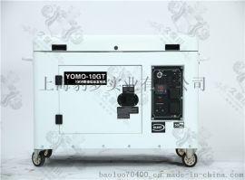 车载10kw静音式柴油发电机