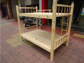 实木儿童床松木上下铺高低床子母床双层床上下床成人床宿舍床