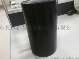 PVC 耐酸碱电镀蓝膜 蓝色PVC耐高温保护膜