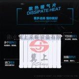 冀上铝型材散热器 散热器厂家 高压铸暖气片