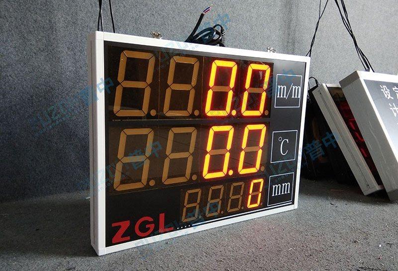LED温湿度显示仪 显示器 温湿度计 直销