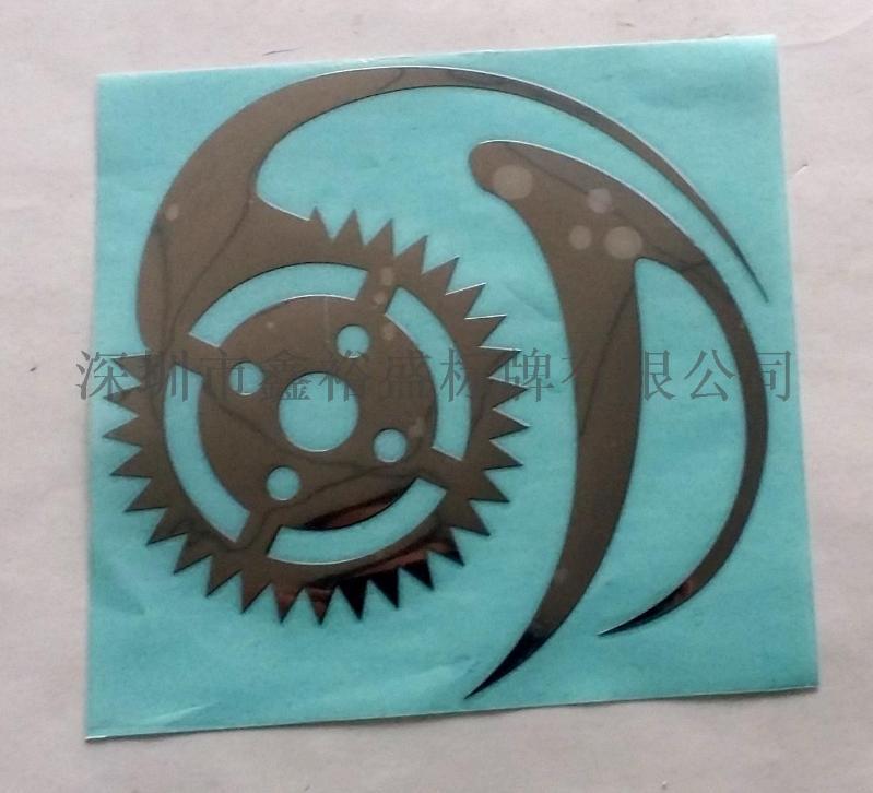 深圳厂家直供**电铸金属标签,分体自粘金属镍商标,金属镍片,金箔贴字