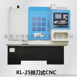 台湾坤钲数控车床KL-25 高精密数控车床