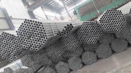 镀锌钢管厂,镀锌给水管,镀锌排水管