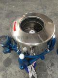 大型工业不锈钢脱水机-离心脱水机-鸭毛脱水机-工业脱水机价格-蔬菜脱水机