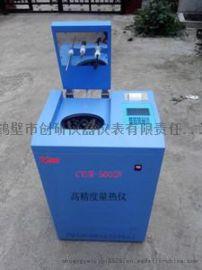 液体油热值检测仪器-量热仪测油步骤说明