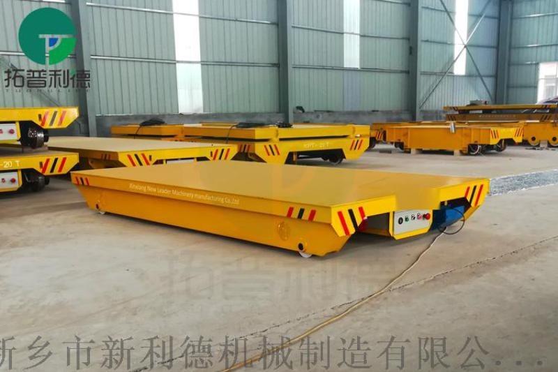 浙江省电动轨道平板车100吨平 工厂搬运车专业定制