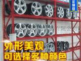 貨架廠定做輪胎架 輪胎展示架 4s店非標貨架