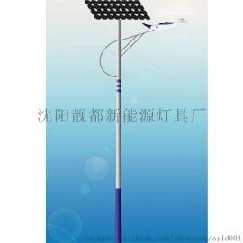 节能环保型路灯 沈阳太阳能路灯