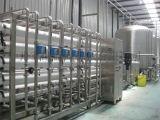 水处理设备选择蓝海机械品质保证质量放心