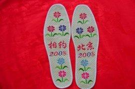 民间纯手工十字绣鞋垫 (DSC01187)