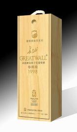 酒盒  加工红酒盒   木制酒盒