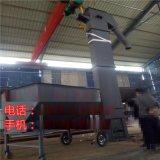 NE板鏈鬥式提升機定制 8米垂直高度糧食提升機