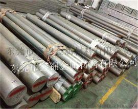 almg3铝合金焊接性能铝方棒圆棒