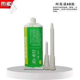 促销耐200度高温AB胶JD-812耐老化高温胶水