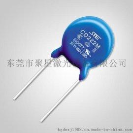 电子元器件产品 20瓦激光打标机/激光镭雕机 厂家直销