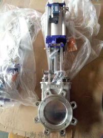气动插板阀 气动粉料插板阀 PZ673H-16P浆液阀