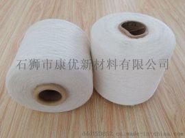 阻燃涤纶纱线 环锭纺涡流纺涤纶纱 绣花底线缝纫机用