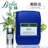厂家批发 橄榄油 进口优质原料 护肤基础油 小瓶可定制
