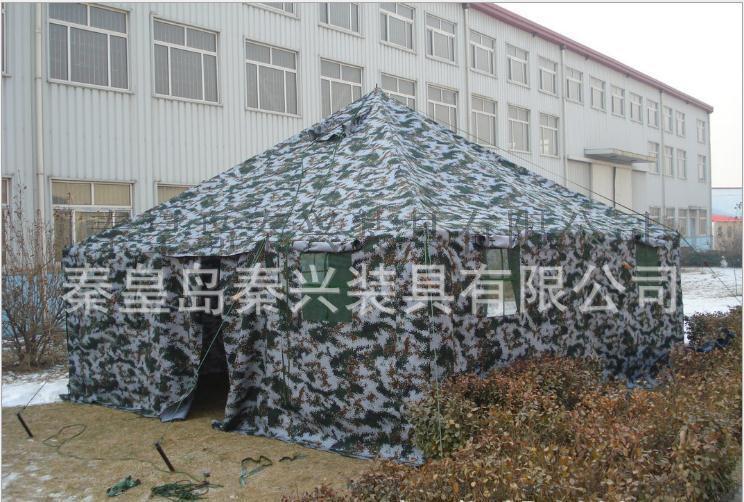 81型数码迷彩班用单帐篷 户外野营保暖帐篷 户外救灾帆布帐篷