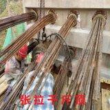 M15橋樑錨具,柳州錨具,預應力錨具