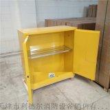 天津实验室防爆柜 化学品防火安全柜