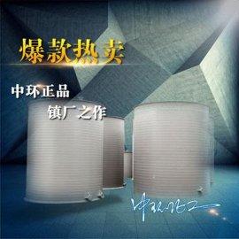 杭州中环PP搅拌罐 PP反应釜 PPH反应罐