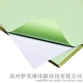 常熟a4纸不干胶标签定做(图) 伊芙琳印刷科技