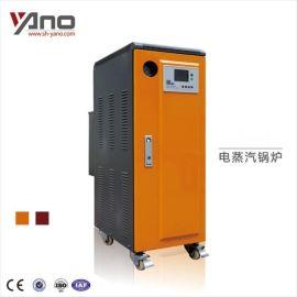 食品饮料灭菌用30KW电蒸汽锅炉 免使用证全自动小型电蒸汽发生器
