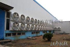 扬州车间通风降温设备,排烟除尘设备厂家安装