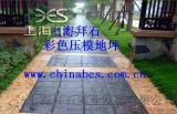 供應齊齊哈爾壓膜混凝土/麗水藝術壓印地坪做法
