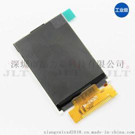 2.4焊接24pin工控液晶显示器tft