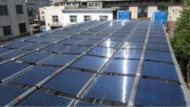 洗浴中心太阳能集热工程