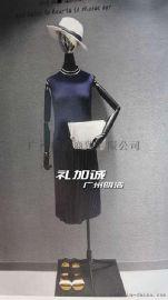E15服装品牌折扣外贸女装货源走份批发找广州明浩