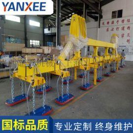 宁波定制大型真空吊具0.5-40吨大型板材吸附器