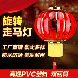 厂家直销走马灯笼水晶插电小灯笼旋转发光带电新年装饰灯笼