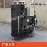 工業吸塵器價格 美觀大方實用 簡約型工業吸塵器