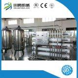 钠离子交换器厂家直销供应商