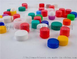 旋转液压式压盖成型机 制盖机 塑料瓶盖机