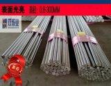 大量生產304不鏽鋼圓棒,實心棒材